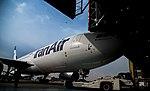 Iran Air Airbus A330-200 at Mehrabad International Airport 12.jpg