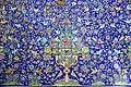 Irnb138-Teheran-Niavaran Palace.jpg