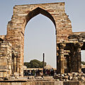 Iron pillar seen throguh the arch.JPG