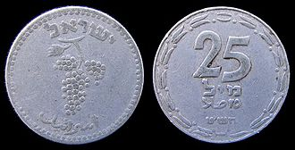 Otte Wallish - First coins, 1948