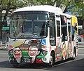 Iwasaki Bus Network 12-22 atuchango.jpg