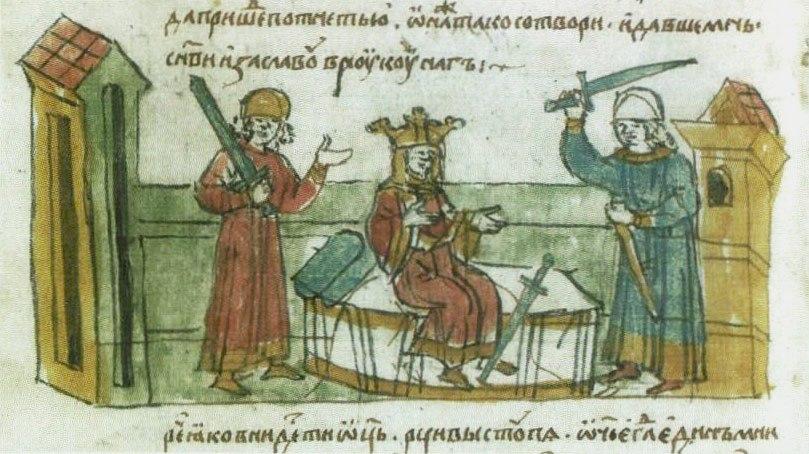 Iziasłaŭ, Rahnieda, Volodymyr. Ізяслаў, Рагнеда, Володимир