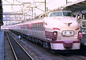 Hokuetsu - Image: JNR 485 kuha 481 100 hokuetsu kanazawa