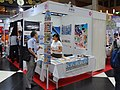 JR Central booth, Japan Travel & Products Expo 20170624.jpg