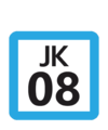 JR JK-08 station number.png