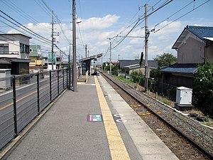 Shimokoma Station - Platform