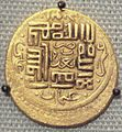 Jalayrids Baghdad 1382 1387.jpg