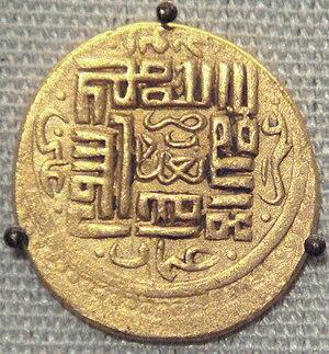Jalairid Sultanate - Image: Jalayrids Baghdad 1382 1387