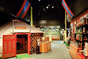 Japan Mongolia Fork Museum.