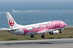 Japan Transocean Air, B737-400, JA8992 (18258812508).jpg