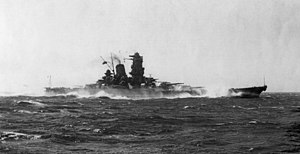Japanese battleship Yamato running trials off Bungo Strait, 20 October 1941
