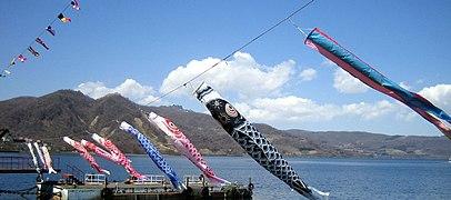 Japanese kites on a string.jpg