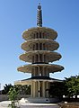 Japantown-pagoda-crop.jpg