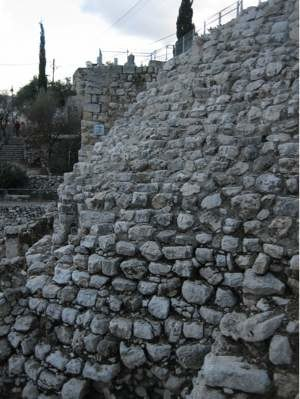 Jerusalem - Stepped Stone Structure in Ophel/City of David, the oldest part of Jerusalem