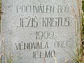 Jelmo - kříž nápis.jpg