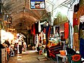 Jerusalem, Old City Market ap 037.jpg