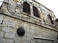 Jerusalem; Fifth Station of Via Dolorasa (Simoni Cyrenaeos); 1-3000-307.jpg