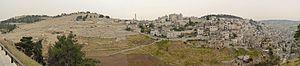 Ras al-Amud - Image: Jerusalem Saindo pelo Portão Dung Panorama 1 (6979723858)