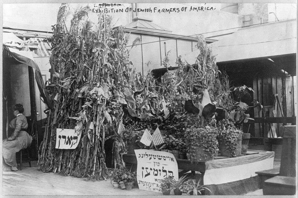 Jewish Farmers of America - ca1909