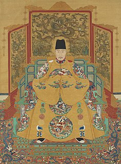 Jiajing Emperor 12Th Emperor of the Ming dynasty