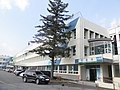 Jincheon-gun office.JPG