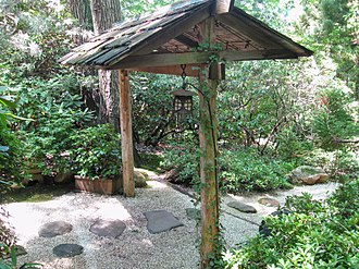 John P. Humes Japanese Stroll Garden - Pathway at the John P. Humes Japanese Stroll Garden