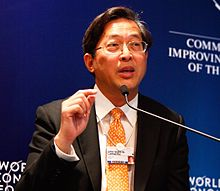 Jose Isidro N. Camacho - World Economic Forum on East Asia 2010.jpg