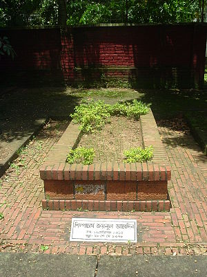 Zainul Abedin - Abedin's tomb