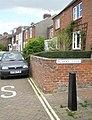Junction of School Lane and Bridgefoot Path - geograph.org.uk - 1285579.jpg