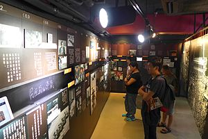 June 4th Museum - Historical Gallery