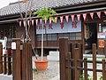KANO故事館 Kano Story House - panoramio.jpg