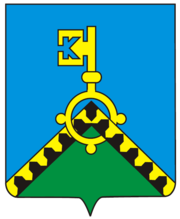 Kachkanar coat of arms.png