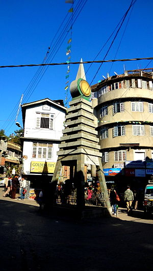 Kalimpong - The Clock Tower of Kalimpong.