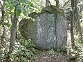 Kamakurayama-daimoku-stele.jpg