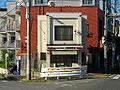 Kami-Akatsuka Koban.JPG