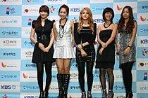 Kara Asia Song Festival (2).jpg