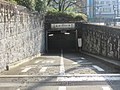 Karashima Park Under Parking - Motorcycle Entrance.jpg