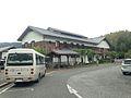 Kawachi (Ajisai no yu) Hot Spring 20150509-2.jpg