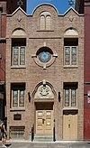 Kehila Kedosha Janina Synagogue