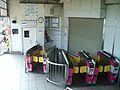 Keisei-main-line-Owada-station-extra-gate.jpg