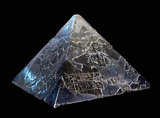 Khendjer - The pyramidion from Khendjer's pyramid.