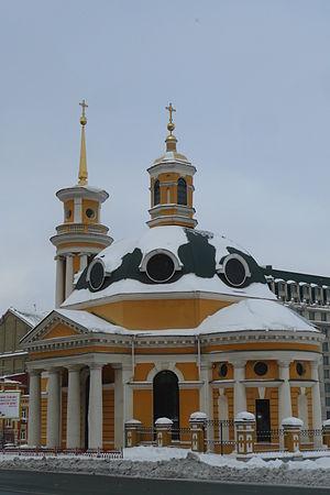 Andrey Melensky - Image: Kiev 035