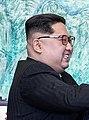 Kim Jung-Un - Inter Korean Summit(cropped) v2.jpg