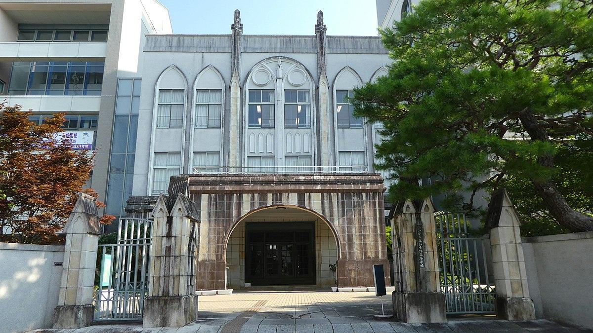 高知小津高等学校