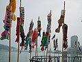 Koinobori at Keelung Maritime Plaza 20120415.jpg