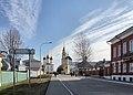 Kolomna, Moscow Oblast, Russia - panoramio (208).jpg