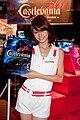 Konami promotional model at Tokyo Game Show 20100917f.jpg