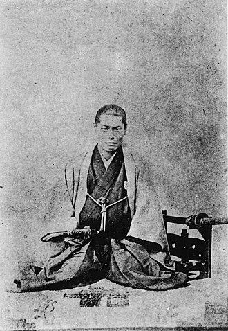 Kondō Isami - Kondō Isami (1834-1868)