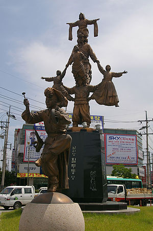 Anseong - Image: Korea Anseong 001