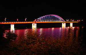 Danyang County - Image: Korea Danyang Bridge 3067 07
